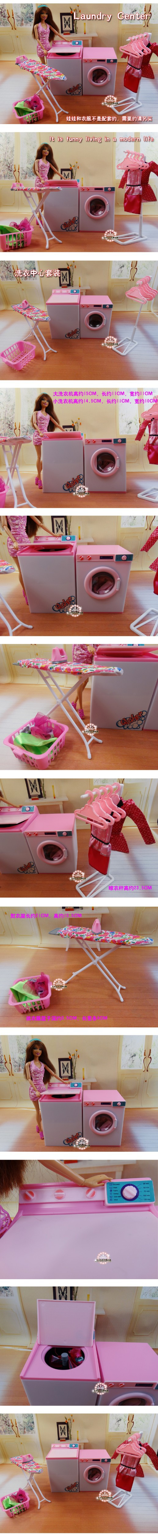 Free Delivery Lady birthday reward plastic Play Set dry cleaners Laundry Middle doll equipment for barbie doll,doll furnishings