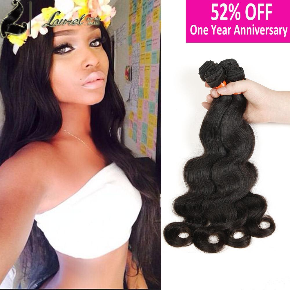 Hot 7A Rosa Hair Brazilian Body Wave 4 Bundles Ali Queen Cheap Bazilian Human Hair Brazilian Virgin Hair Bundle Deals On Sale(China (Mainland))