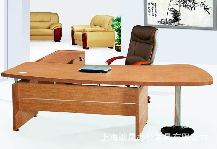 Muebles oficina sevilla finest composicin oficina segn for Reto sevilla muebles