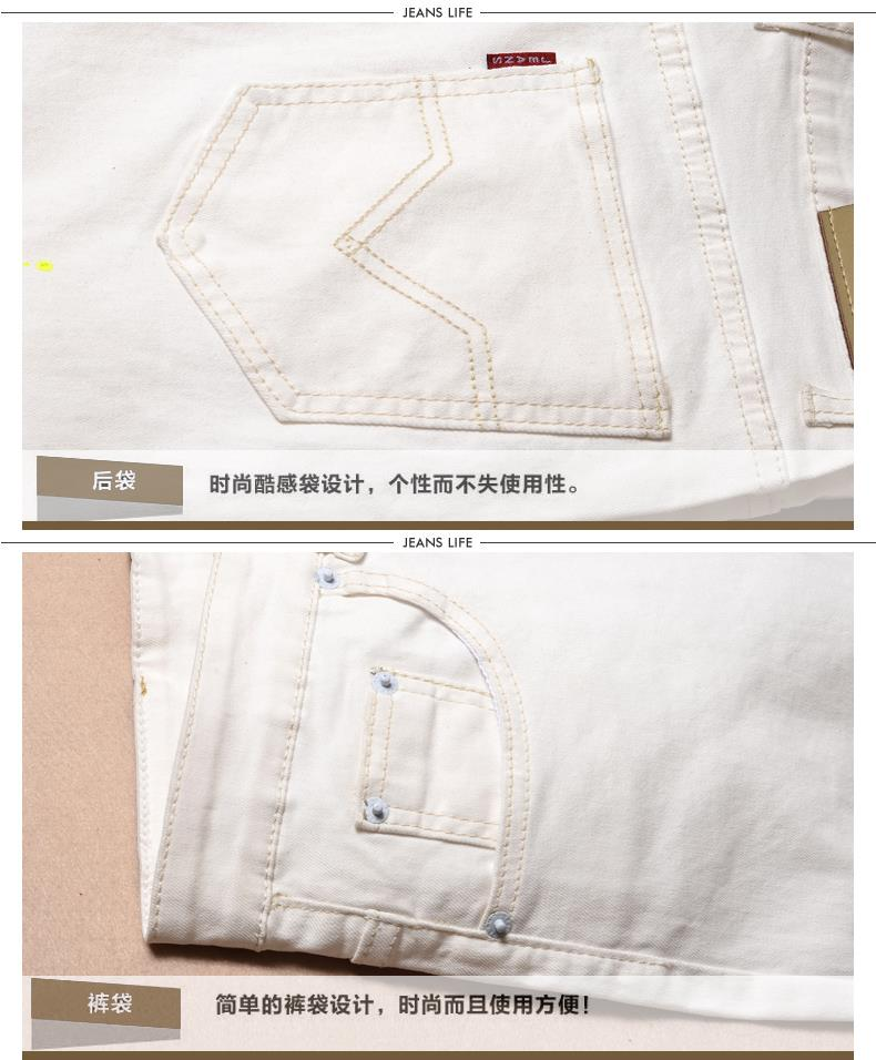 2016 Stripe Solid Mid Casual Jeans Homme New Elastic White Jeans Hole Paint Denim Pants Male Straight Slim Ripped Jeans Skinny