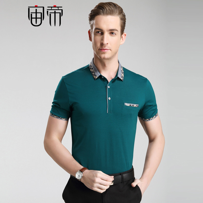Summer new solid color polo shirts with short sleeves for Polo shirt with jacket