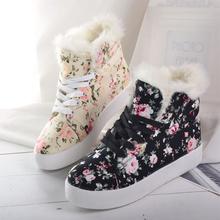 Tela De Algodón pequeña Flor de Invierno Gruesa Caliente Piel de Las Mujeres de Arranque Talones Planos Ocasionales High-top Zapatos Lace Up Gruesos Botas para la nieve(China (Mainland))