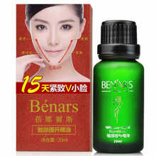 BENARS Face Slimming Cream Face Lift Firming Oil 20m Skin Care Essential Oil Face Care Body Weight Loss Cream