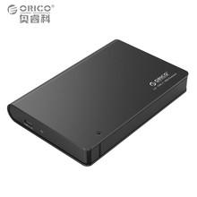 ORICO 2598C3-BK Aluminium 2.5 SATA3.0 USB3.0 HDD Enclosure Case Type-c Hard Disk Box Support Hot Plug 9.5mm & 12.5mm Hard Drive(China (Mainland))