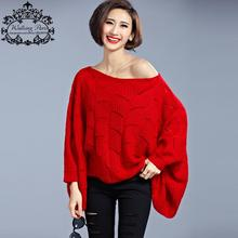 Plus Size Women's Sweater Pullover Lady Knitted Cotton Clothing O-Neck Striped Oversize Spring Tops&Tees Sexy Red Loose Costume(China (Mainland))
