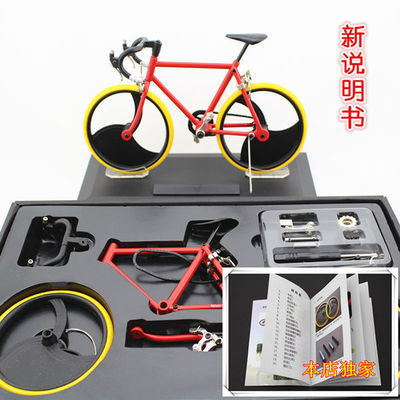 Fixed Cog Model Metal DIY Mountain Bike With Assemble Tool With Base (Foundation) Bike Models High Fidelity Free Shipping(China (Mainland))