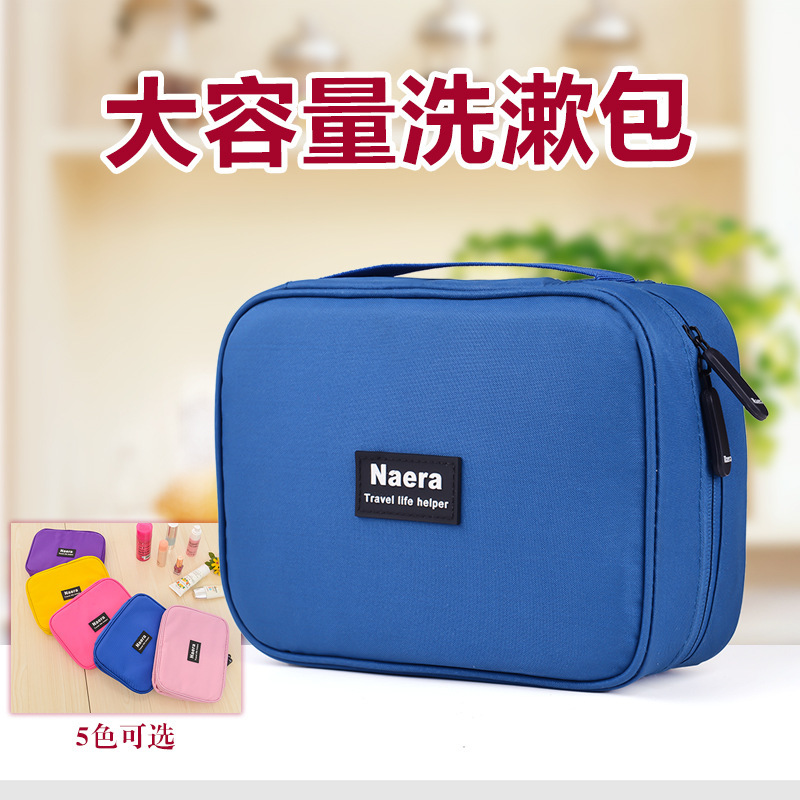 Bath tubs waterproof cosmetic bag storage bag female male portable travel set wash bag(China (Mainland))