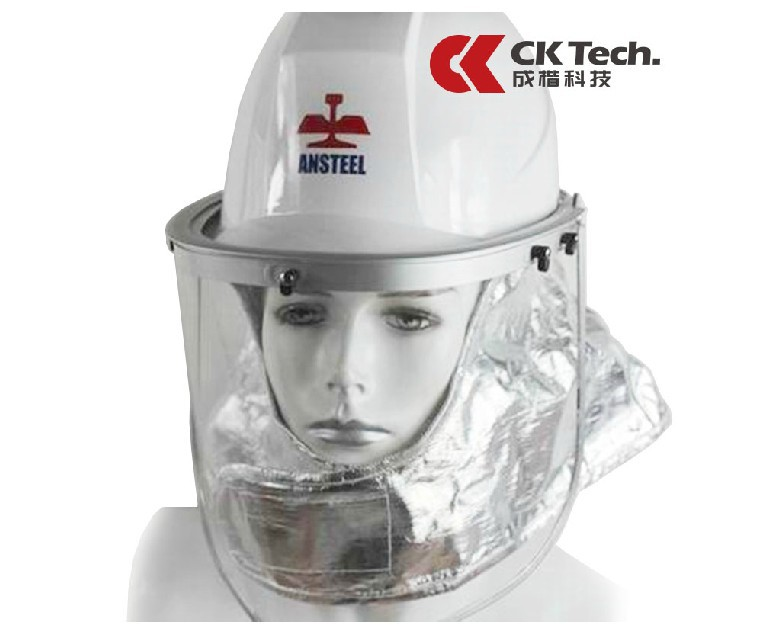 Professional Safety Helmet Face Shield Firefighter Hard Hats Fire helmet for Furnaceman Heat Protective NTF-3(China (Mainland))
