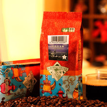 cafetera coffe Origin Brazilian coffee beans imported from a single product can be freshly ground powder