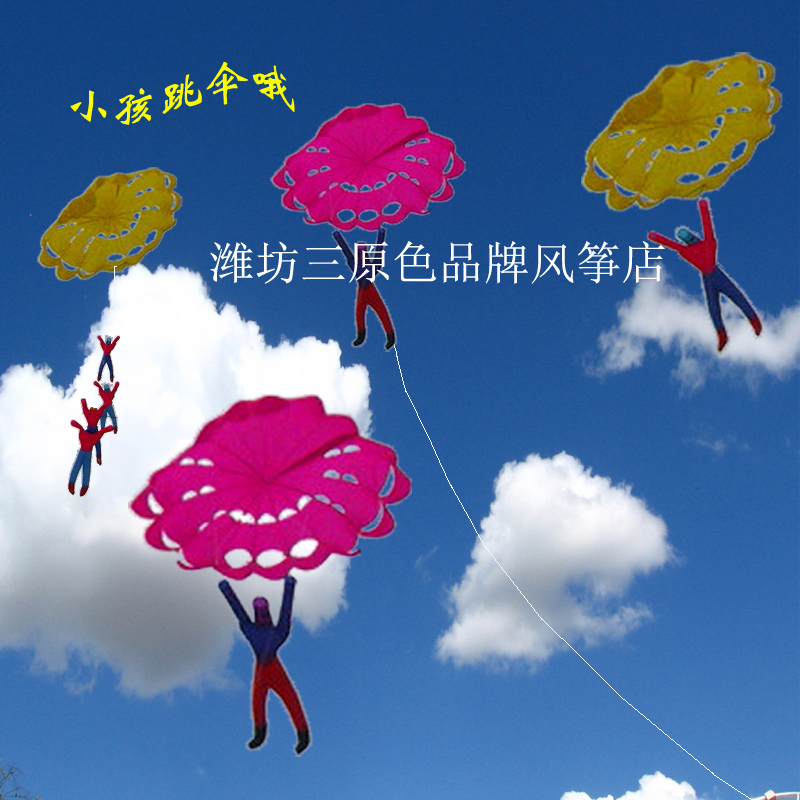 free shipping 190cmx140cm Parachuting kite flower flying kite(China (Mainland))