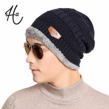 2016 Brand Beanies Knit Winter Hats For Men Women Beanie Men's Winter Hat Caps Skullies Bonnet Outdoor Ski Sports Warm Baggy Cap(China (Mainland))