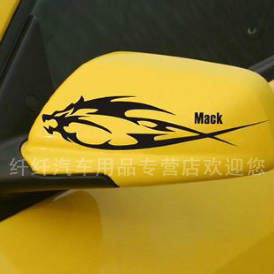 Car general rearrests personalized funny car stickers refires side mirror mark body White, Yellow, Black - Personality store