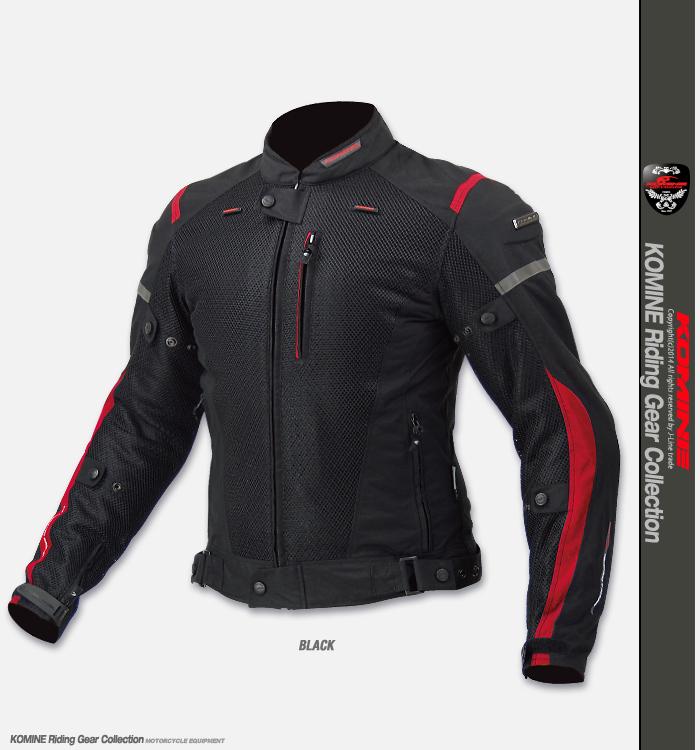 Komine Jk 069 Titanium Alloy Motorcycle Jacket Off Road