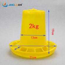 2kg Chicken Feeders Quail Feed Bucket Poultry Farming Tools Chick Feeders Bird Manger Farm Equipment(China (Mainland))