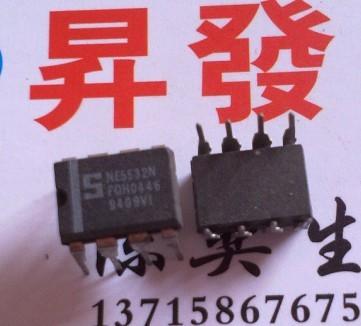 Operational amplifier NE5532N NE5532AN American S binary put the op-amp emperor(China (Mainland))