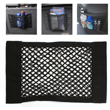 Strong Magic Tape Car Seat Back Storage Mesh Net Bag 40cm*25cm Luggage Holder Pocket Sticker Trunk Organizer Car Styling(China (Mainland))
