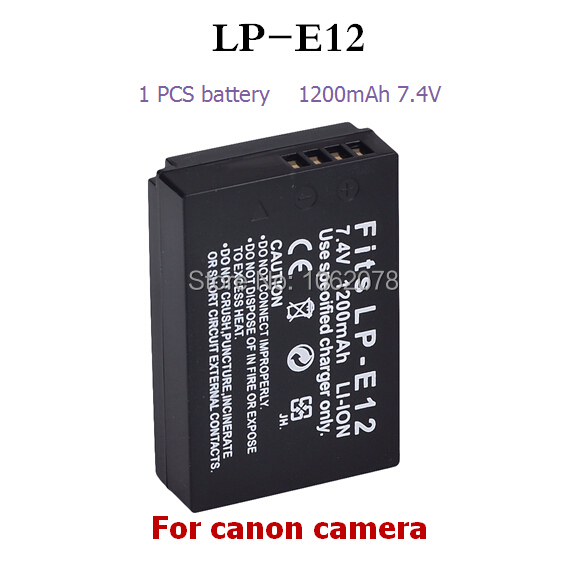 1200mAh LP-E12 digital camera battery canon LP E12, EOS M M2 100D Kiss X7 Rebel SL1 Replaceable batteries - colorbox store
