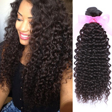 4 Pcs lot Malaysian Virgin Hair Curly Weave Human Hair Extension Free Shipping 8a Unprocessed Virgin Hair Malaysian Curly Hair