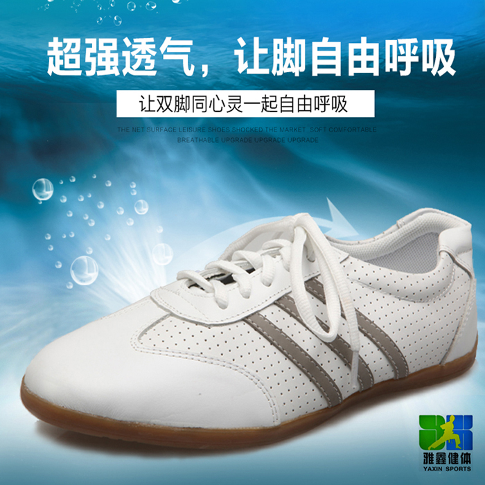 shoes shoes men and women really leather shoes performing martial arts competition of kung fu shoes Dichotomanthes end