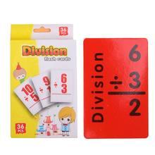 Tarjetas Flash de bolsillo juegos educativos de aprendizaje de matemáticas tarjetas de estudio avanzadas tarjetas de enseñanza tarjetas de memoria Flash juego de cartas(China)