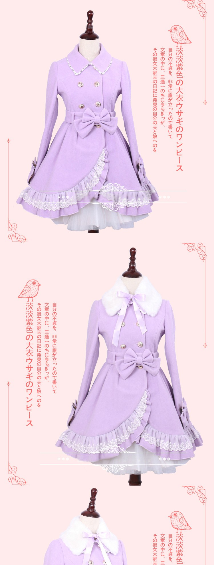 Sweet Lolita Dress Violet Lace Long-sleeves lady Winter Coat Warm Coat for women Cosplay Costumes XS-XL Custom-made