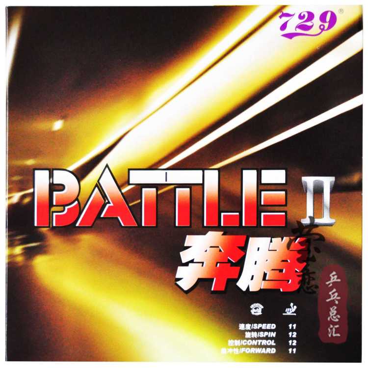 Original 729 BATTLE 2 table tennis rubber fast attack loop for table tennis rackets ping pong rubber racquet sports