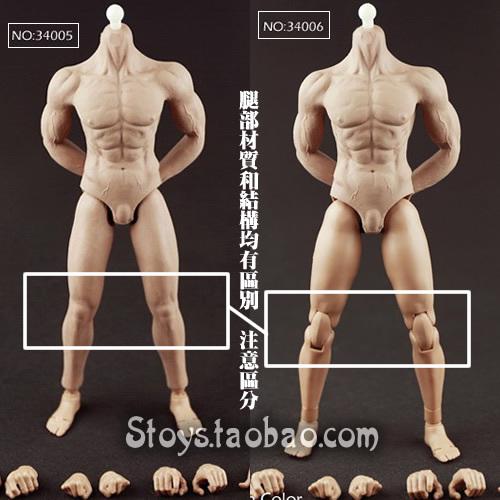 B34005 COO  B34006 1/6  Male doll body for DIY 12inch dolls Muscular body<br><br>Aliexpress