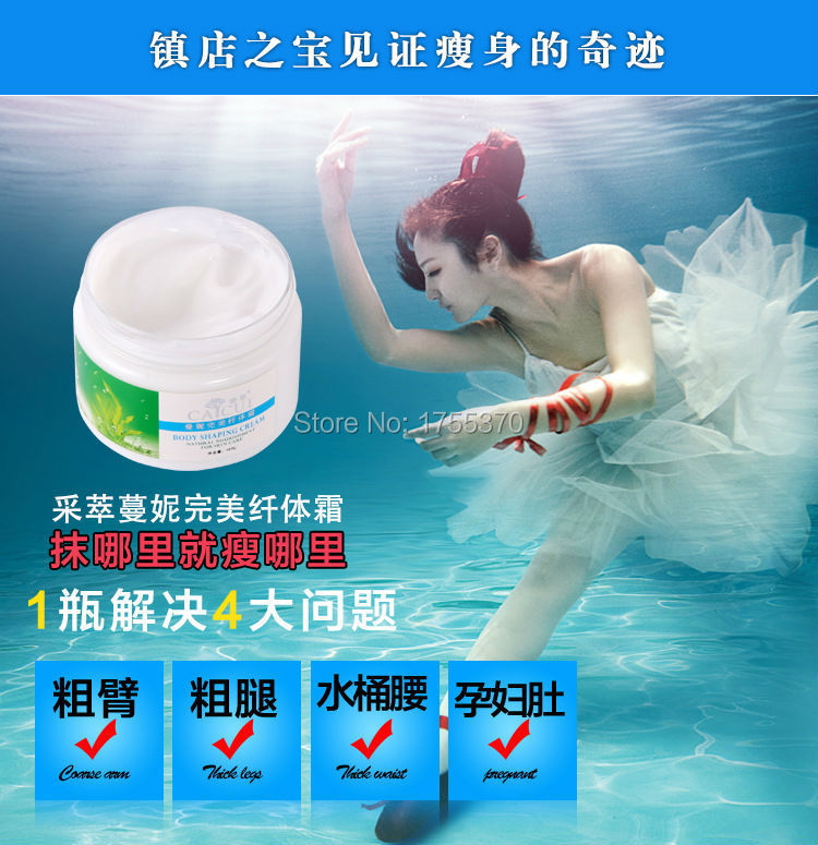 Slimming Products to Lose Weight And burn Fat 160g White stovepipe ice Cream for slimming free