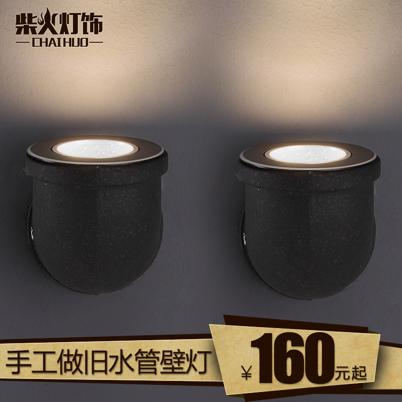 Best Selling x Vintage Water Pipe Wall Lamp Loft Balcony Bar Stair Lighting(China (Mainland))