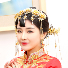 Han Guang Traditional Chinese Wedding Bride Hair Tiaras for Xiuhefu Hair Accessory Set for Costume