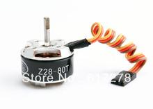 2013 Newest HL Gimbal Brushless Motor Z28-80TXL (for GoPro camera) – Long Shaft