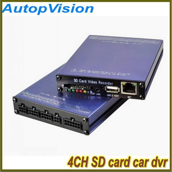H.264 high quality dvr supplier 4ch HD car dvr manual camera dvr with motion detection+ 4 1/3 sony doom camera(China (Mainland))