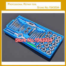 high quality Tap & Die Set Wrench METRIC Screw Thread Taper Drill Tool KIT 40PCS GAUGE(China (Mainland))