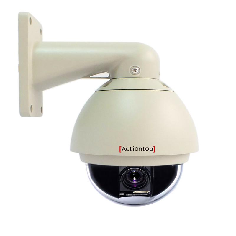 Actiontop Luna5.2-650 3.8 inch dome IR Security Surveillance Camera(China (Mainland))