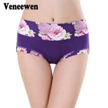 Buy Top Women Underwear Panties Ladies Seamless Sexy Briefs Print Love Lingerie Calcinhas Intimates Underpants Ropa S-4XL for $1.20 in AliExpress store