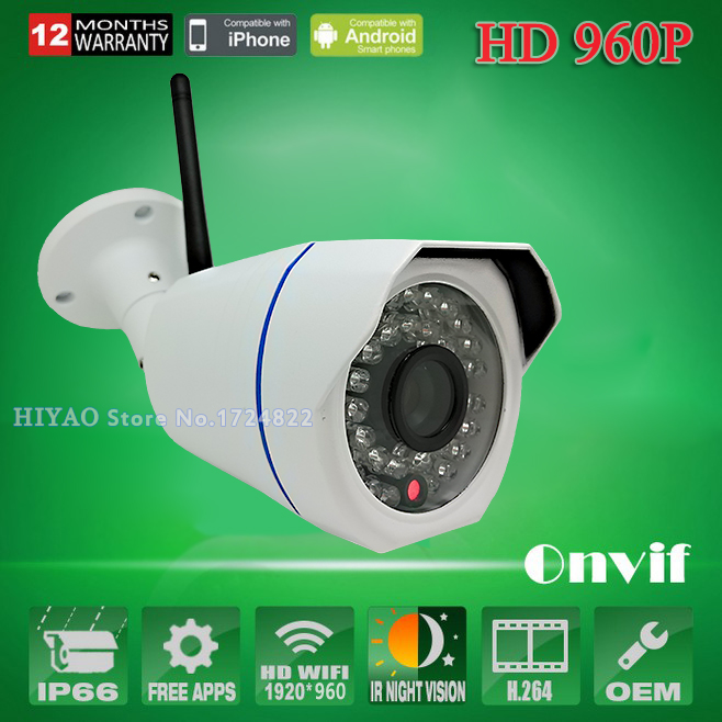 2 Pieces WiFi 960P HD Mini IP Camera H.264 Video Surveillance CCTV Camera Waterproof Outdoor Night Vision Security Camera(China (Mainland))