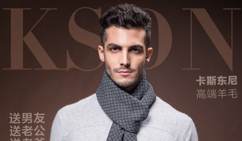 2016 New Korean Winter Men's Wool Scarf Cashmere Warm Classic Business Scarves Christmas Gift High Quality B-3834
