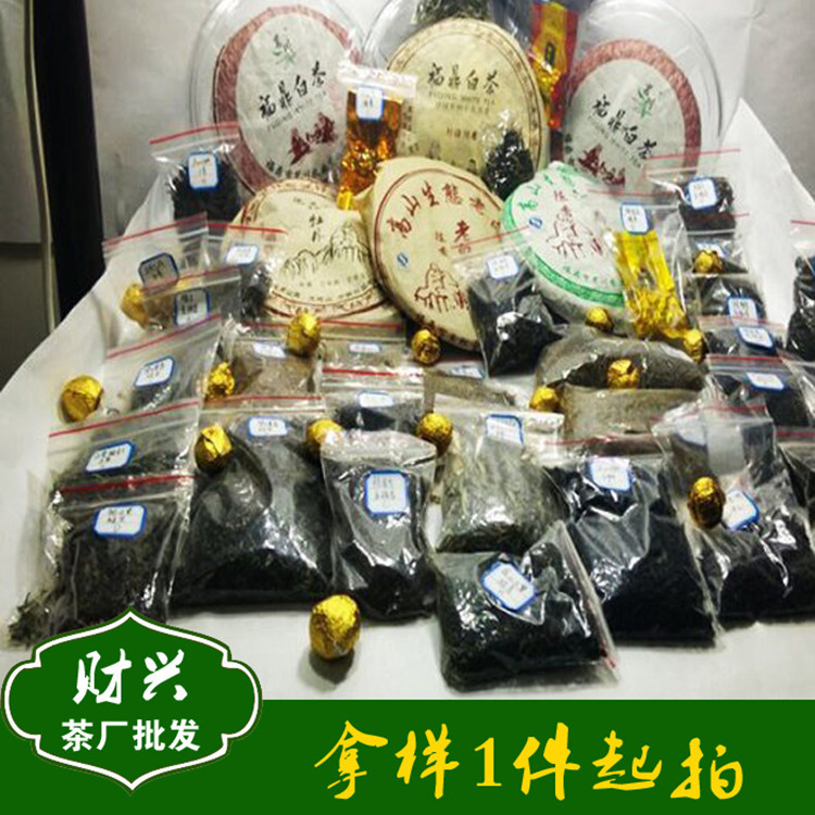 Matcha Green Tea Powder Choi Hing Factory Wholesale Bulk Sample Area Is A Small Mountain White Tea Jin Junmei Green Dahongpao(China (Mainland))