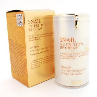 Korean BB Cream SKIN79 snail nutrition SPF45 PA + + + 40g / moisturizing nourishing repair Concealer<br><br>Aliexpress