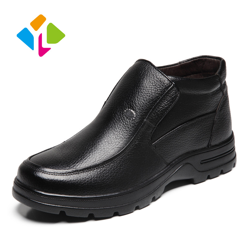 Leather shoes winter models plus velvet solid set of feet thick cotton-padded shoes warm shoes men Simple Slip-on leather shoes