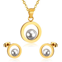 LUXUKISSKIDS Fashion Bridal Jewelry Set Circle With Pearl Jewelry For Women Christmas Gift(China)