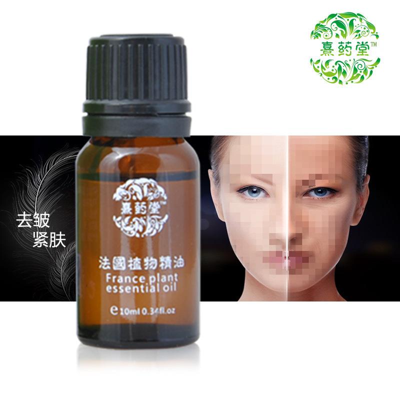 Xi medic falten entferner hautstraffung Öl Stirn falten