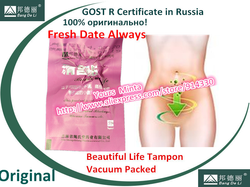 100 Pieces Original manufacture feminine hygiene products beautiful life tampon to treat women Vaginitis(China (Mainland))
