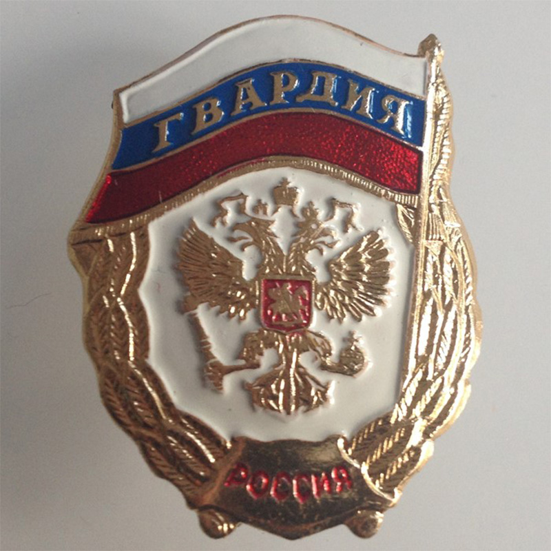 1PC Russian Medals Aluminum Guards Badge Cockade Badge(China (Mainland))