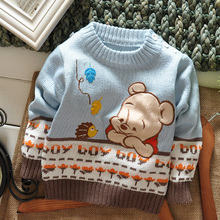 For baby beautiful warm sweater bear  Wholesale and retail suitable for cold winter  four   colours(China (Mainland))