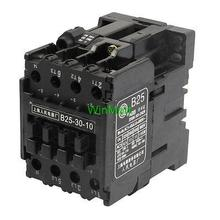 Buy 380V 50Hz Coil 45A (AC-1) Ie Three Pole 3NO 660V Ui AC Contactor for $17.95 in AliExpress store