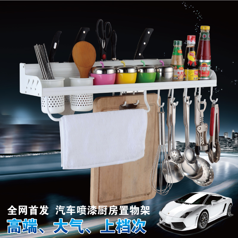 The new paint storage space aluminum kitchen racks turret wall spice rack storage rack member Supplies<br><br>Aliexpress