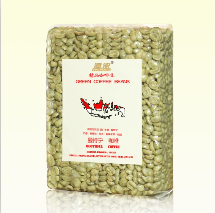 500g Golden Mandeling Green Coffee Beans High Quality Original Green Slimming Coffee the tea green coffee