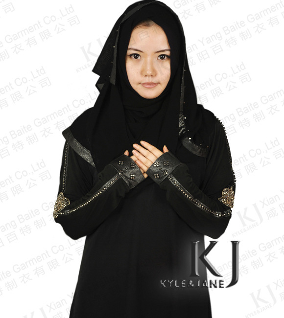 Jilbab Designs 2015 on Sale 2015 New Designs