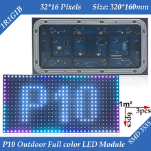 40pcs/lot 5500CD/M2 High brightness P10 Outdoor 1/4scan SMD 3in1 RGB Full Color LED Display Module 320*160mm 32*16 pixels(China (Mainland))
